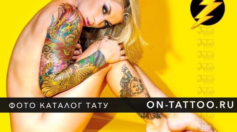 Фото Тату Каталог on-tattoo