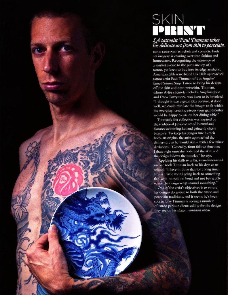 Японская татуировка на посуде
