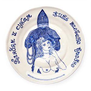 Тюремные татуировки на посуде