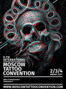 moscow tattoo 2017
