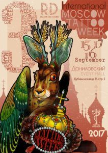 moscow tattoo week
