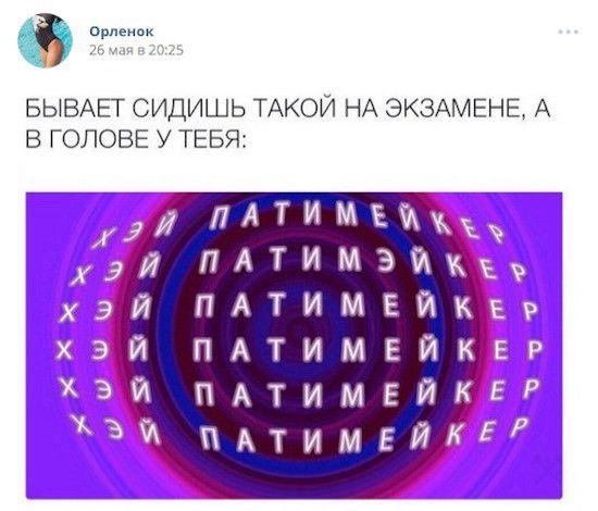 «Патимейкер» Виталий Пика делает новую татуировку3
