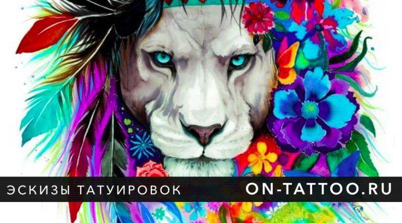 Эскизы татуировок on-tattoo