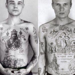 Криминальные татуировки и их значение (2 часть)