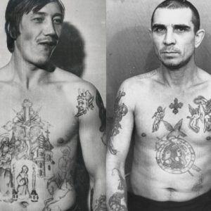 ЗК тату: энциклопедия русских криминальных татуировок (1 часть)