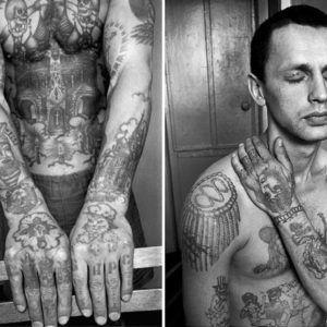 Аббревиатуры в русской криминальной татуировке (список)