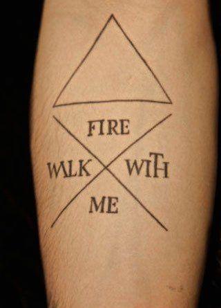 Огонь, иди со мной
