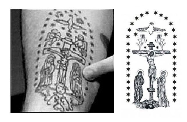 Робби Уильямс: татуировки звезды3