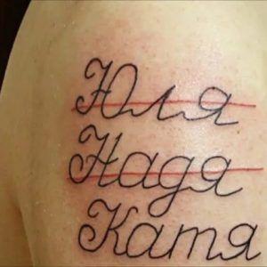 Партаки: странные и глупые фразы в татуировках