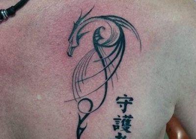 тату дракон надписи на китайском