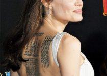 Тату на спине Анджелины Джоли