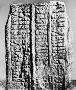 runic alphabet руны