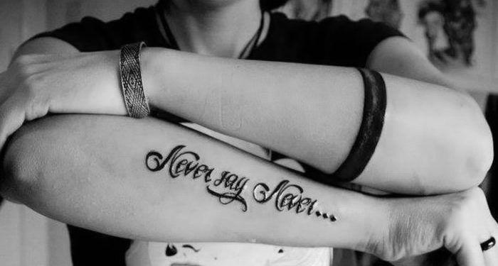 Never say never.— Никогда не говори никогда. Тату