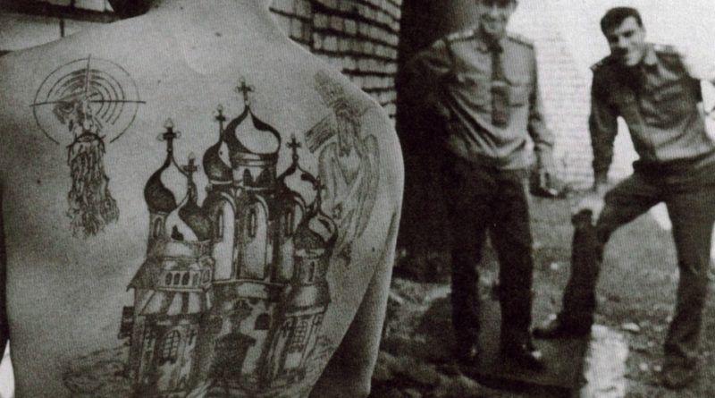 Символы преступной жизни: татуировки заключенных в тюрьмах России
