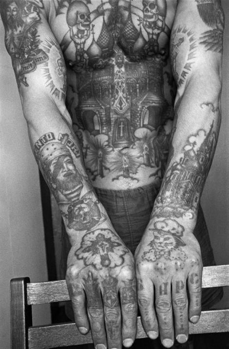 Татуировки высокопоставленного, авторитетного вора.