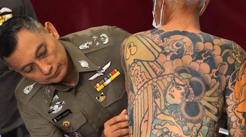 Татуировка привела к аресту беглого члена YAKUZA
