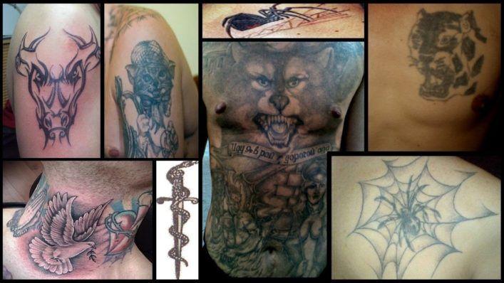 Грузии массово займутся удалением татуировок