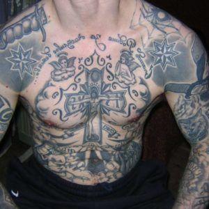 В Грузии массово займутся удалением татуировок