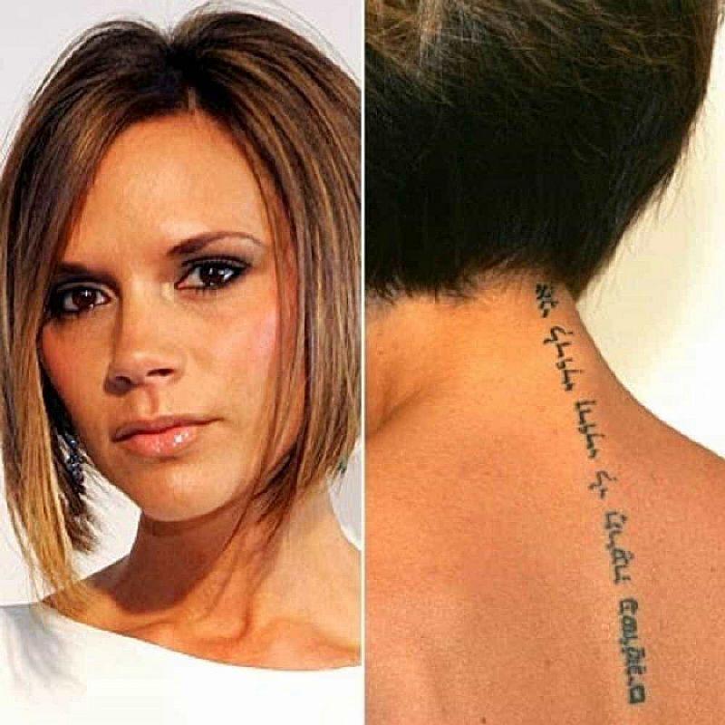 Звёзды массового выводят татуировки1