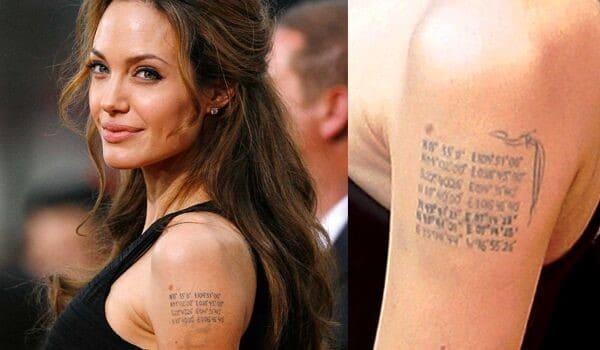 Татуировки Анджелины Джоли на плече